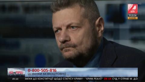 «Газовий» бунт очікує всю Україну, – нардеп пояснив чому