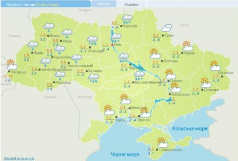 Репетиція зими: Україну вкриє 6 сантиметрів снігу