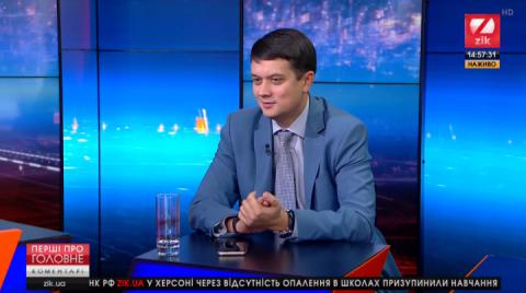 Разумков: Участь Яценюка у виборах може негативно позначитись на його політичній долі