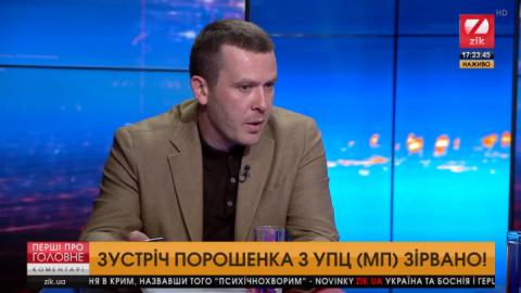 Нардеп Крулько: УПЦ МП не пішла на зустріч із Президентом, виконуючи волю Москви