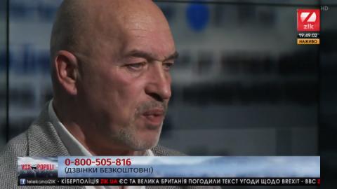 Заступник міністра вбачає загрозу збільшення проросійського лобі у ВРУ