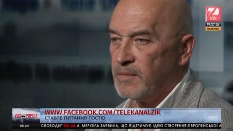 Тука пояснив, чому Медведчука призначили вести переговори у Мінську