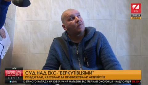 Дніпровський суд Києва взявся аналізувати відеодокази у справі екс-«беркутівця» Хандрикіна