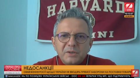 Устенко: Від конфліктів між Україною та РФ найбільше виграє Білорусь
