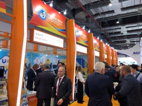 Українську продукцію презентували на глобальній виставці імпортних товарів у Китаї
