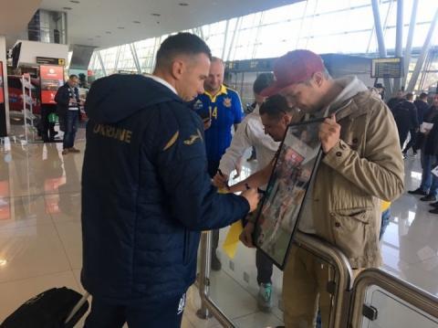 Збірна України з футболу прибула до Словаччини на гру Ліги націй