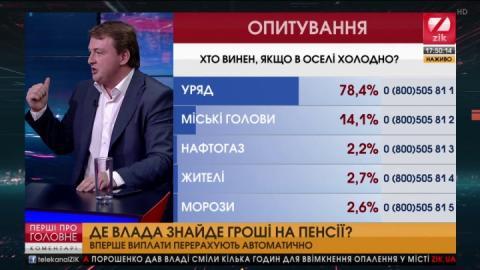 Інвестбанкір назвав головну різницю між Україною й розвиненими державами