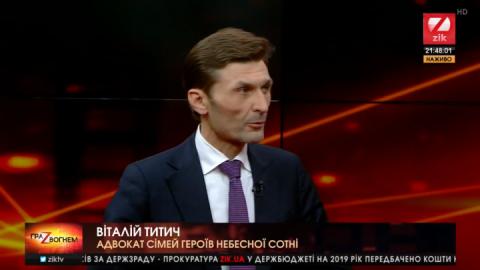 Адвокат сімей Героїв Небесної сотні: КПК не передбачає виступ Януковича з останнім словом