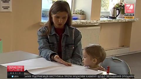 Уже з початку 2019 в Україні запрацює урядова програма «Муніципальна няня»