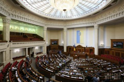 Рада звернулась до КСУ щодо перейменування Кіровоградської області