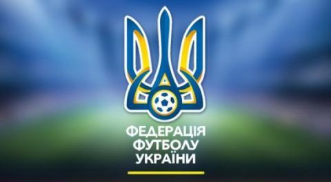Збірна України U-20 з футболу поступилася команді Польщі