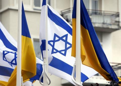 Кабмін схвалив угоду про вільну торгівлю з Ізраїлем