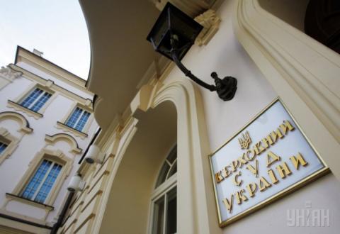Верховний суд України відхилив касацію «Газпрому» на штраф у 172 млрд гривень
