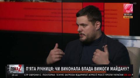 Майдан – це не вибори президента чи парламенту, а шанс, – Андрій Іллєнко