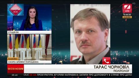 Чороновіл оцінив вплив Коломойського на майбутніх виборах