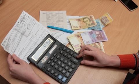Монетизація субсидії: У Мінсоцполітики повідомили про тонкощі процедури