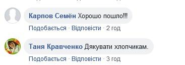 Український офіцер виклав в мережу відео потужної відповідь ЗСУ «іхтамнетам» Путіна
