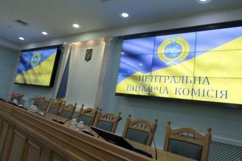 ЦВК просить врегулювати законодавство щодо місцевих виборів та воєнного стану