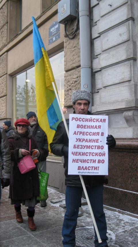 У Петербурзі 50 людей вийшли на пікети проти російської агресії