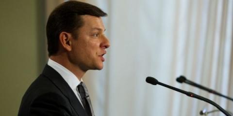 Ляшко прозвітував про роботу у ВРУ й анонсував ініціативу змін до Конституції