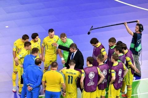 Наприкінці січня збірні України і Чехії з футзалу зіграють два товариські матчі