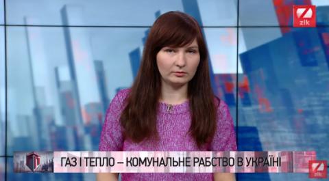 Активістка: У 2014-му облгази списали із «Нафтогазу» продуктів на майже півмільярда гривень