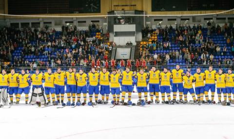 Збірна України U-18 по хокею оголосила склад на першість світу-2019
