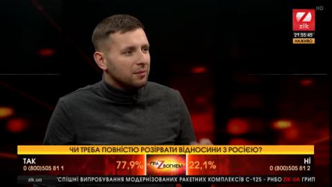 Нардеп Парасюк заявив про величезну кількість агентів впливу РФ в Україні