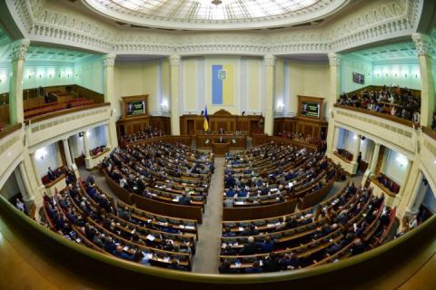 Сьогодні Рада розгляне розірвання Договору про дружбу з Росією і ще десяток законопроектів