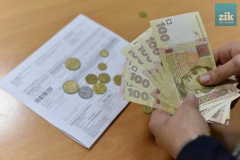 «Нафтогаз»: облгази Фірташа донараховують споживачам віртуальні борги
