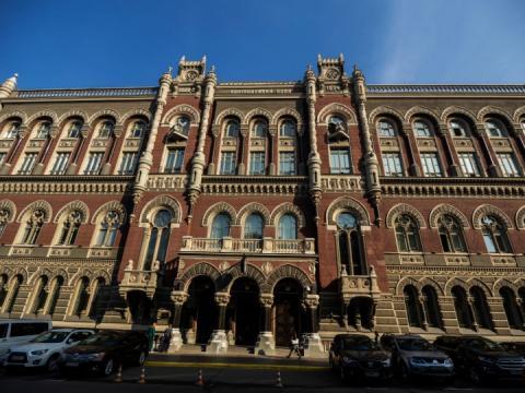 Україна очікує транш від МВФ до католицького Різдва, – НБУ