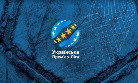 Офіційно: Прем'єр-ліга зробила заяву щодо Загальних зборів УПЛ