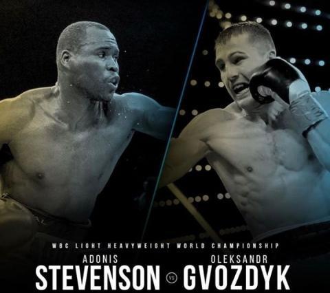 Боксер Стівенсон після нокауту від Гвоздика й досі у комі, його стан критичний