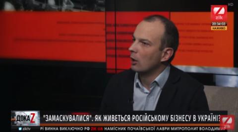 Єгор Соболєв заявляє про те, що мобільний зв'язок в Україні перебуває під контролем ворога