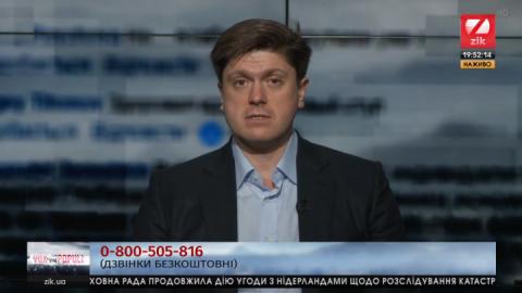 Іван Вінник повідомив, коли варто очікувати посилення санкцій щодо Росії за морську агресію