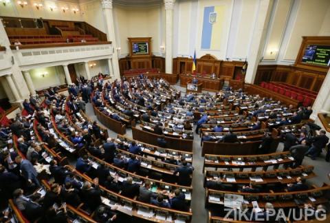 Рада внесла зміни в бюджет – на пенсії виділили ще 11 мільярдів