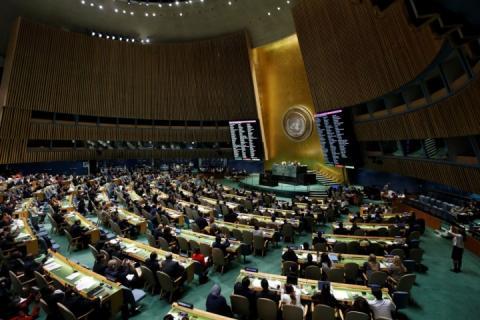 38 держав-членів ООН підписали декларацію до 95-х роковин Голодомору