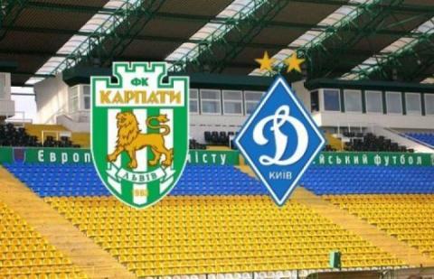 Продовжується продаж квитків на завтрашню гру «Карпат» проти «Динамо»