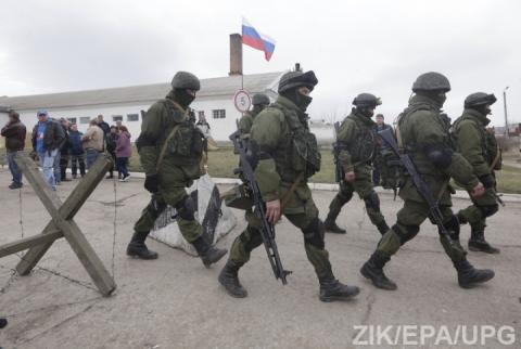Міжнародний суд у Гаазі підтвердив: Анексія Криму – міжнародний конфлікт