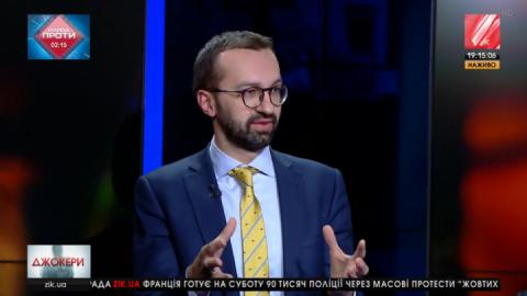Це типовий приклад зрощення бізнесу та політики, – нардеп Лещенко про заробітки Тимошенко