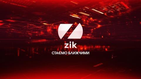 Телеканал ZIK здивований заявою Саакашвілі щодо його участі в проекті «Джокери»