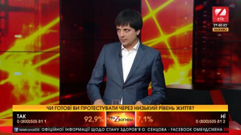 Кухта заявив про те, що найбільше для України підвищення тарифів вже позаду