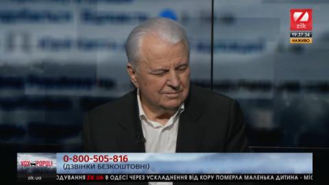 Кравчук пояснив, хто насправді підписав відмову України від ядерної зброї