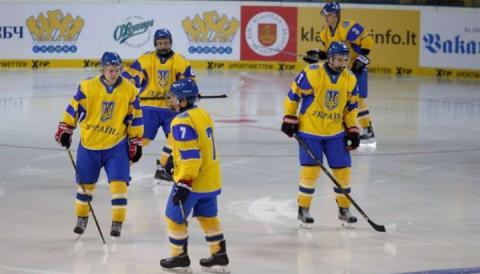 На молодіжному ЧС-2018 з хокею збірна України обіграла по булітах італійців