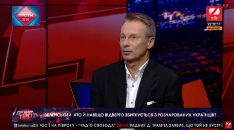 Шоумен: Участь Зеленського у виборах може негативно позначитись на його сценічній кар'єрі