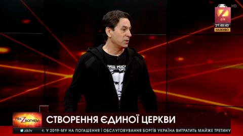 Олег Медведєв пояснив, коли вдасться досягти єдності православ'я в Україні