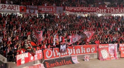 Матч «Олімпіакос» – «Динамо» у Лізі Європи може відбутися без глядачів