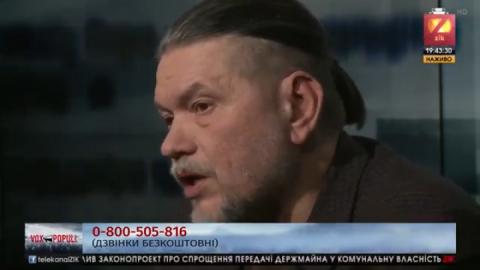 Бригинець пояснив, які обмеження матиме Російська православна церква в Україні