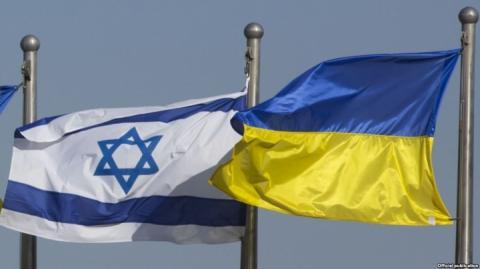 Ізраїль анонсував підписання з Україною Зони вільної торгівлі