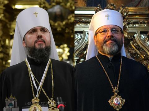 Йдемо разом шляхом до єдності: Очільник УГКЦ написав листа митрополиту Епіфанію